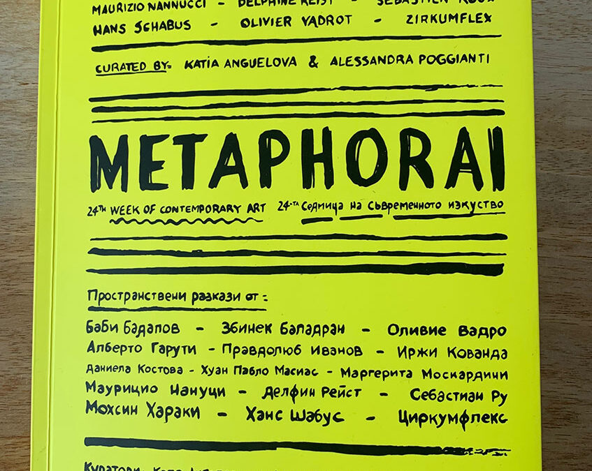 """METAPHORAI"" catalogue is out!"